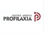 Centrul Medical Profilaxia - Medicină preventivă și asistență medicală de specialitate